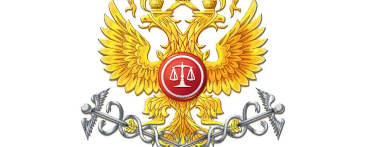 arbitrazhnyj sud 1 1200x480 - Подготовка кассационной жалобы